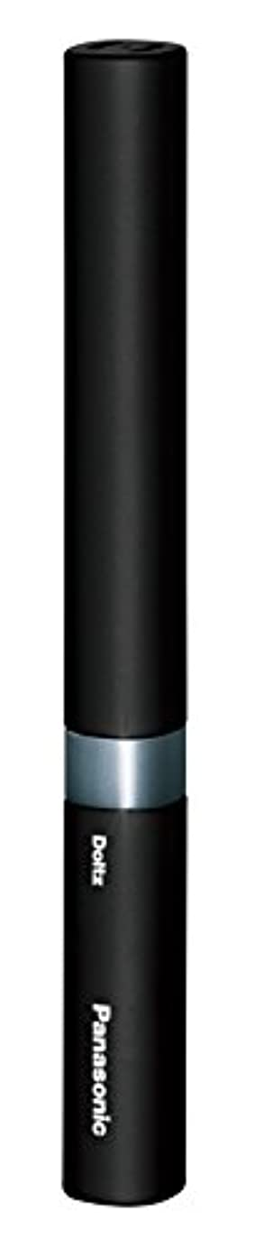 吹雪ローマ人音楽を聴くパナソニック 電動歯ブラシ ポケットドルツ 極細毛タイプ 黒 EW-DS42-K
