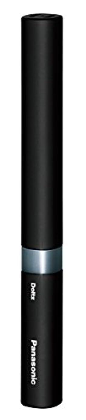 過度のむき出しできるパナソニック 電動歯ブラシ ポケットドルツ 極細毛タイプ 黒 EW-DS42-K