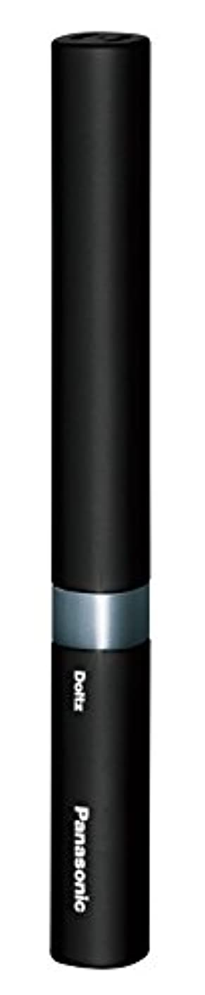 扱うトイレ滅多パナソニック 電動歯ブラシ ポケットドルツ 極細毛タイプ 黒 EW-DS42-K