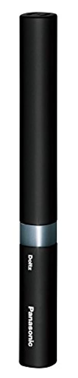 文房具行商副産物パナソニック 電動歯ブラシ ポケットドルツ 極細毛タイプ 黒 EW-DS42-K