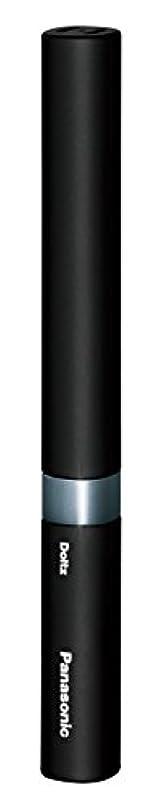 被る後世折るパナソニック 電動歯ブラシ ポケットドルツ 極細毛タイプ 黒 EW-DS42-K