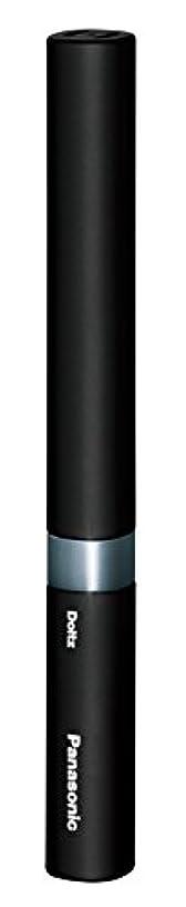 まっすぐ発見食料品店パナソニック 電動歯ブラシ ポケットドルツ 極細毛タイプ 黒 EW-DS42-K
