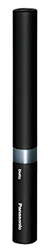狐超高層ビル流行パナソニック 電動歯ブラシ ポケットドルツ 極細毛タイプ 黒 EW-DS42-K