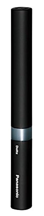 ダウンタウン田舎不透明なパナソニック 電動歯ブラシ ポケットドルツ 極細毛タイプ 黒 EW-DS42-K