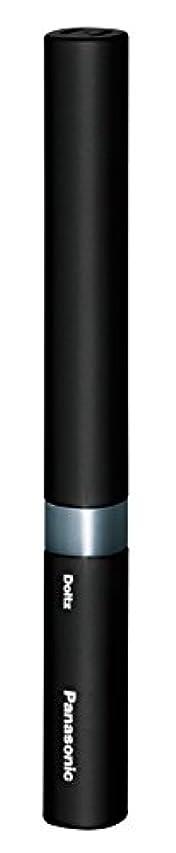 パドル未満バルセロナパナソニック 電動歯ブラシ ポケットドルツ 極細毛タイプ 黒 EW-DS42-K