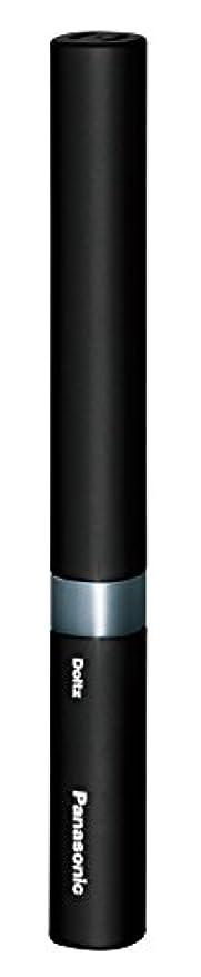 隣接植木古くなったパナソニック 電動歯ブラシ ポケットドルツ 極細毛タイプ 黒 EW-DS42-K
