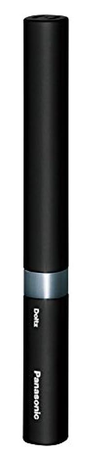 感謝祭瞑想的前にパナソニック 電動歯ブラシ ポケットドルツ 極細毛タイプ 黒 EW-DS42-K