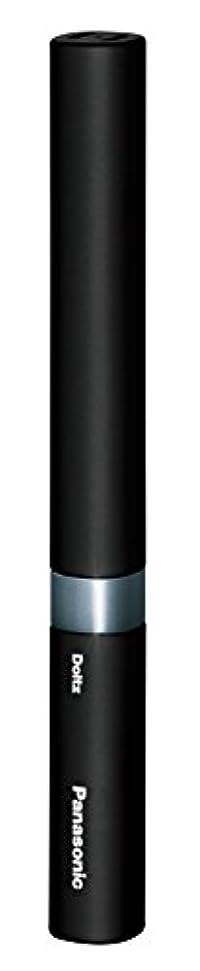 パーティー外交官急ぐパナソニック 電動歯ブラシ ポケットドルツ 極細毛タイプ 黒 EW-DS42-K