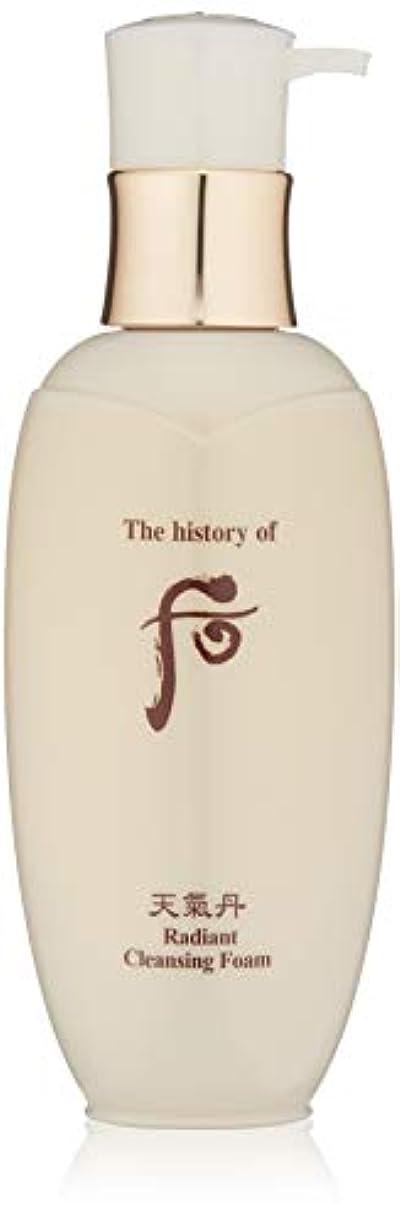 赤ちゃん幹虫を数える后 (The History Of 后) Cheongidan Radiant Cleansing Foam 200ml/6.7oz並行輸入品