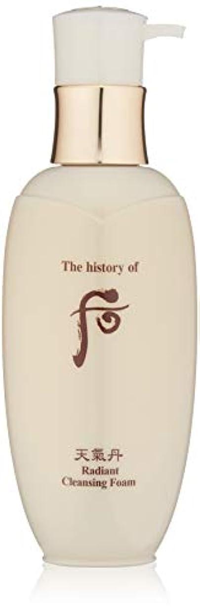 撤退矩形水星后 (The History Of 后) Cheongidan Radiant Cleansing Foam 200ml/6.7oz並行輸入品