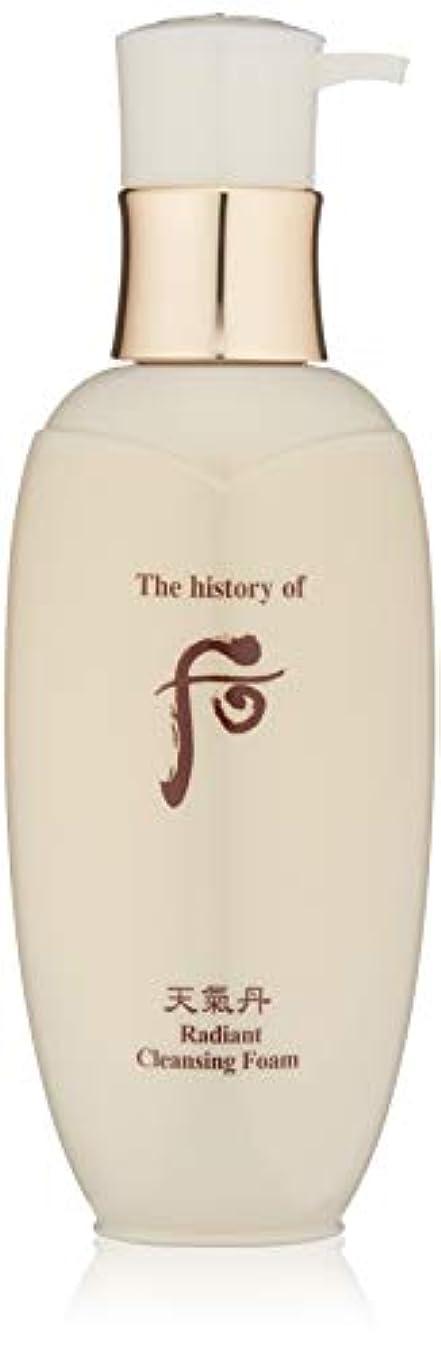 保証する一時停止対応する后 (The History Of 后) Cheongidan Radiant Cleansing Foam 200ml/6.7oz並行輸入品