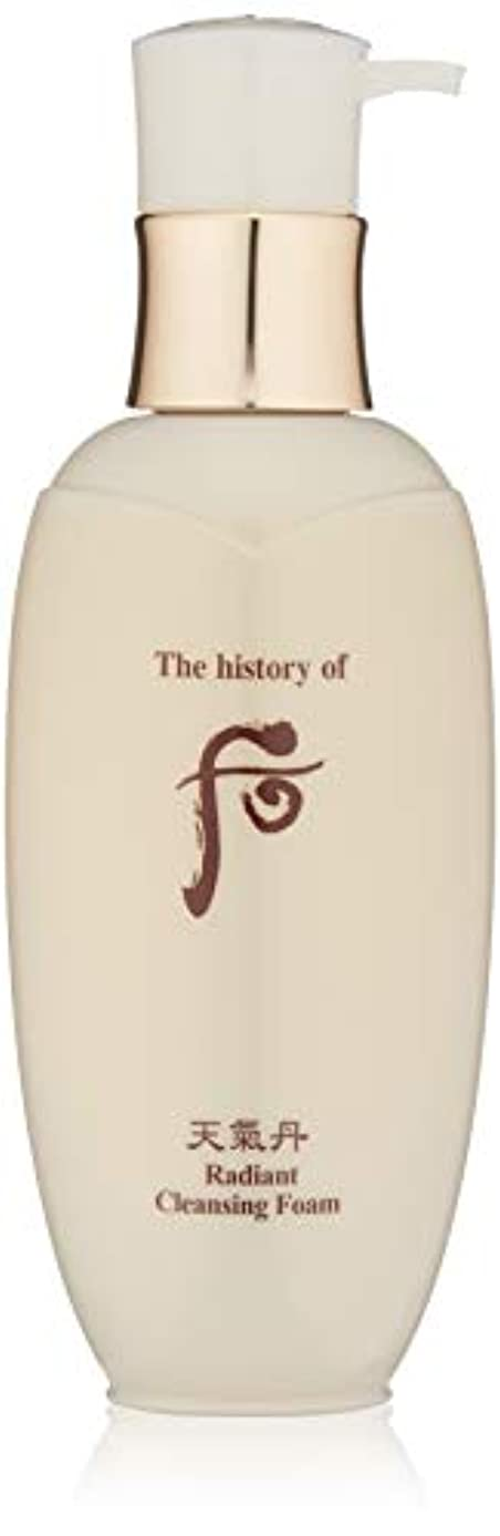 コンサートテナント辞任后 (The History Of 后) Cheongidan Radiant Cleansing Foam 200ml/6.7oz並行輸入品