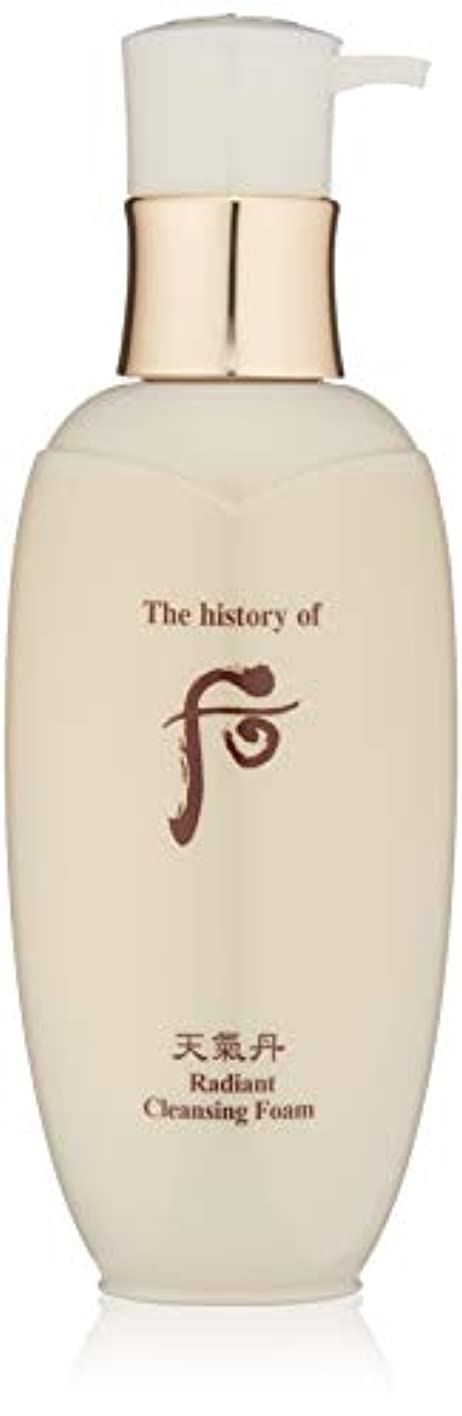 協会グレープロジェクター后 (The History Of 后) Cheongidan Radiant Cleansing Foam 200ml/6.7oz並行輸入品