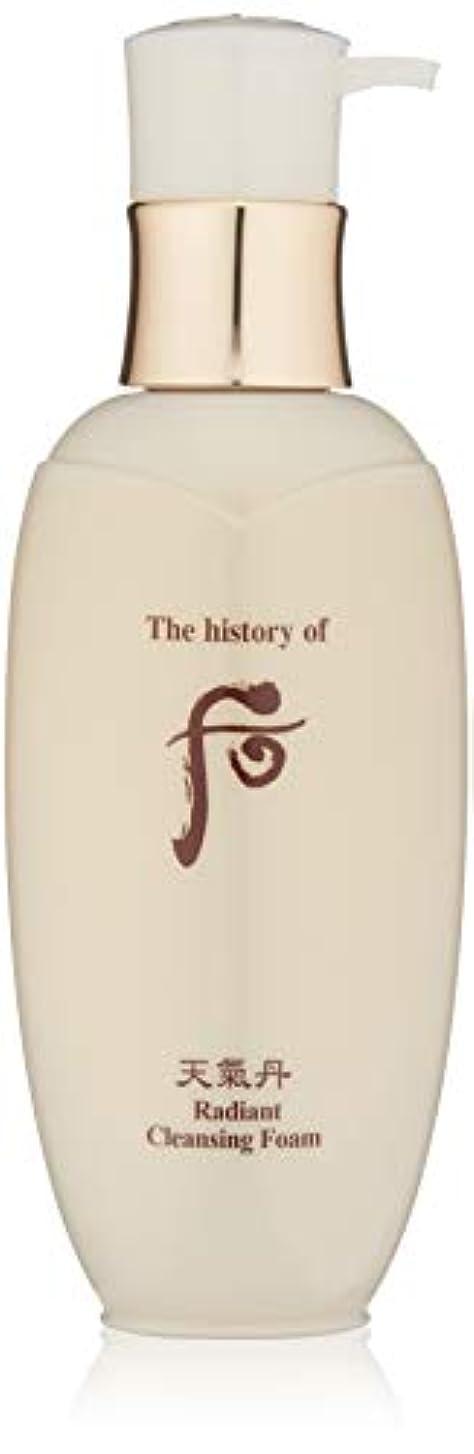エジプト人年金祝福后 (The History Of 后) Cheongidan Radiant Cleansing Foam 200ml/6.7oz並行輸入品