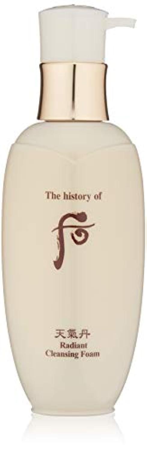 刑務所マット軌道后 (The History Of 后) Cheongidan Radiant Cleansing Foam 200ml/6.7oz並行輸入品