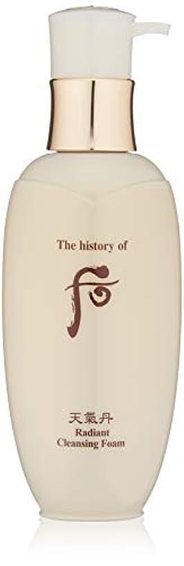 音声学自慢優雅后 (The History Of 后) Cheongidan Radiant Cleansing Foam 200ml/6.7oz並行輸入品