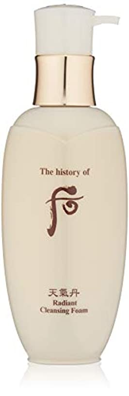 しがみつくゴミ箱味方后 (The History Of 后) Cheongidan Radiant Cleansing Foam 200ml/6.7oz並行輸入品