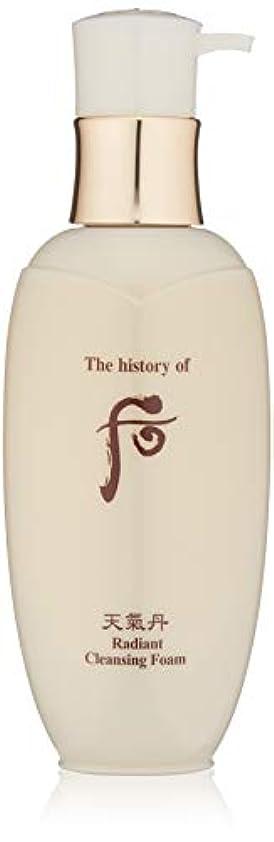 クランシー九時四十五分どのくらいの頻度で后 (The History Of 后) Cheongidan Radiant Cleansing Foam 200ml/6.7oz並行輸入品