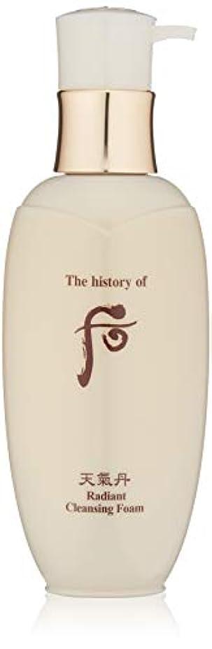 宗教的な漏斗一人で后 (The History Of 后) Cheongidan Radiant Cleansing Foam 200ml/6.7oz並行輸入品
