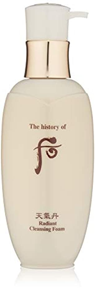 積極的にキャンプ分析的后 (The History Of 后) Cheongidan Radiant Cleansing Foam 200ml/6.7oz並行輸入品