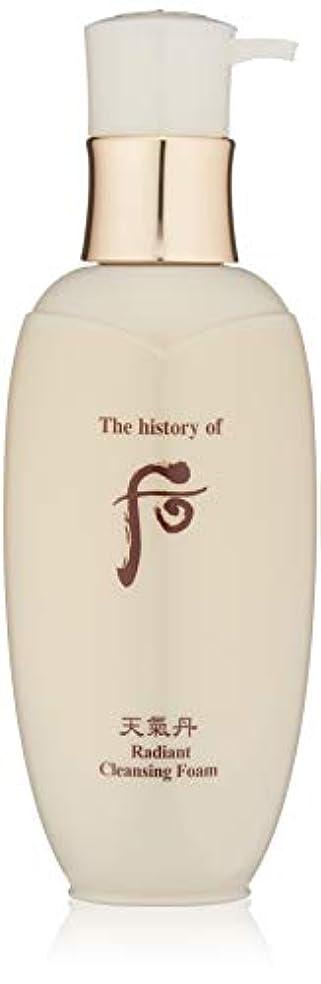 いまルビー壊滅的な后 (The History Of 后) Cheongidan Radiant Cleansing Foam 200ml/6.7oz並行輸入品