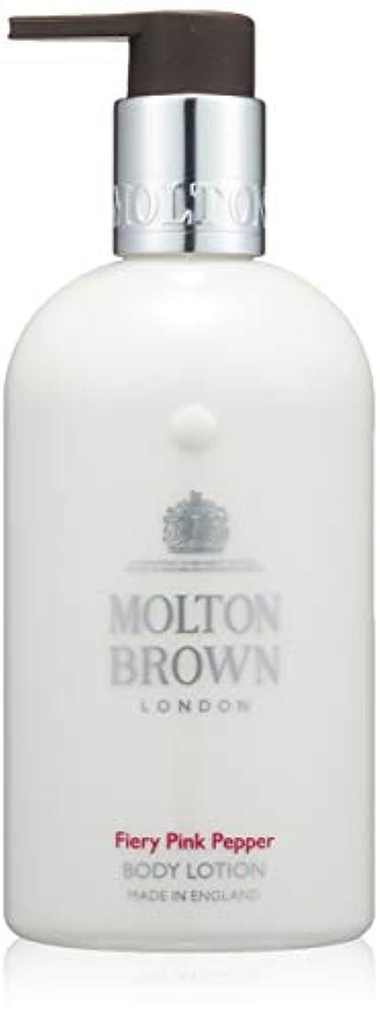 メッシュすべてベッツィトロットウッドMOLTON BROWN(モルトンブラウン) ピンクペッパー コレクションPP ボディローション