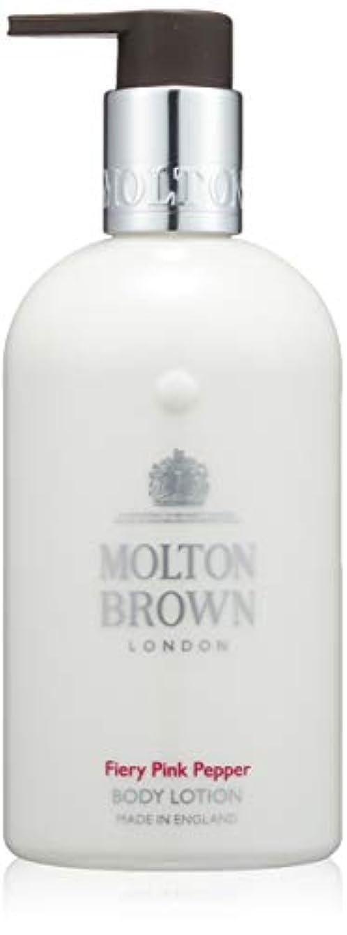 に対処するレザーエキスパートMOLTON BROWN(モルトンブラウン) ピンクペッパー コレクションPP ボディローション