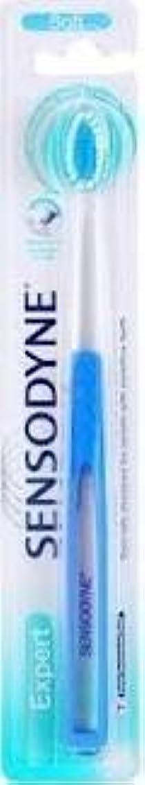 始める指ワーカーSensodyne (シュミテクト) 柔らかい歯ブラシ 6個入り [並行輸入品] [海外直送品]