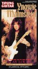 The Ultimate Guitar 第3楽章「クラシック」 [VHS]