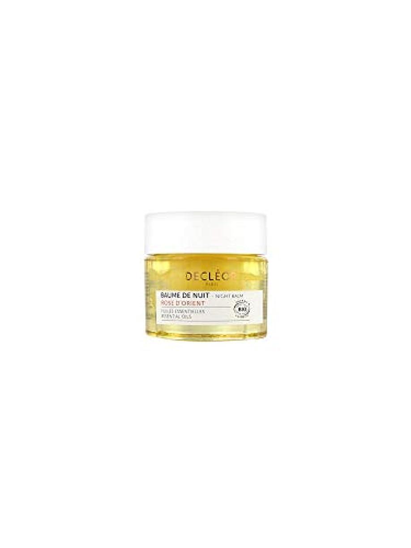 合計ジャーナル奨励しますデクレオール Aromessence Rose D'Orient Soothing Comfort Night Face Balm - For Sensitive Skin 15ml/0.47oz並行輸入品