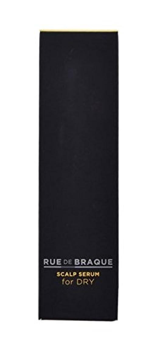 防止ビバ資源タマリス(TAMARIS) ルード ブラック スキャルプセラム for ドライ 100ml