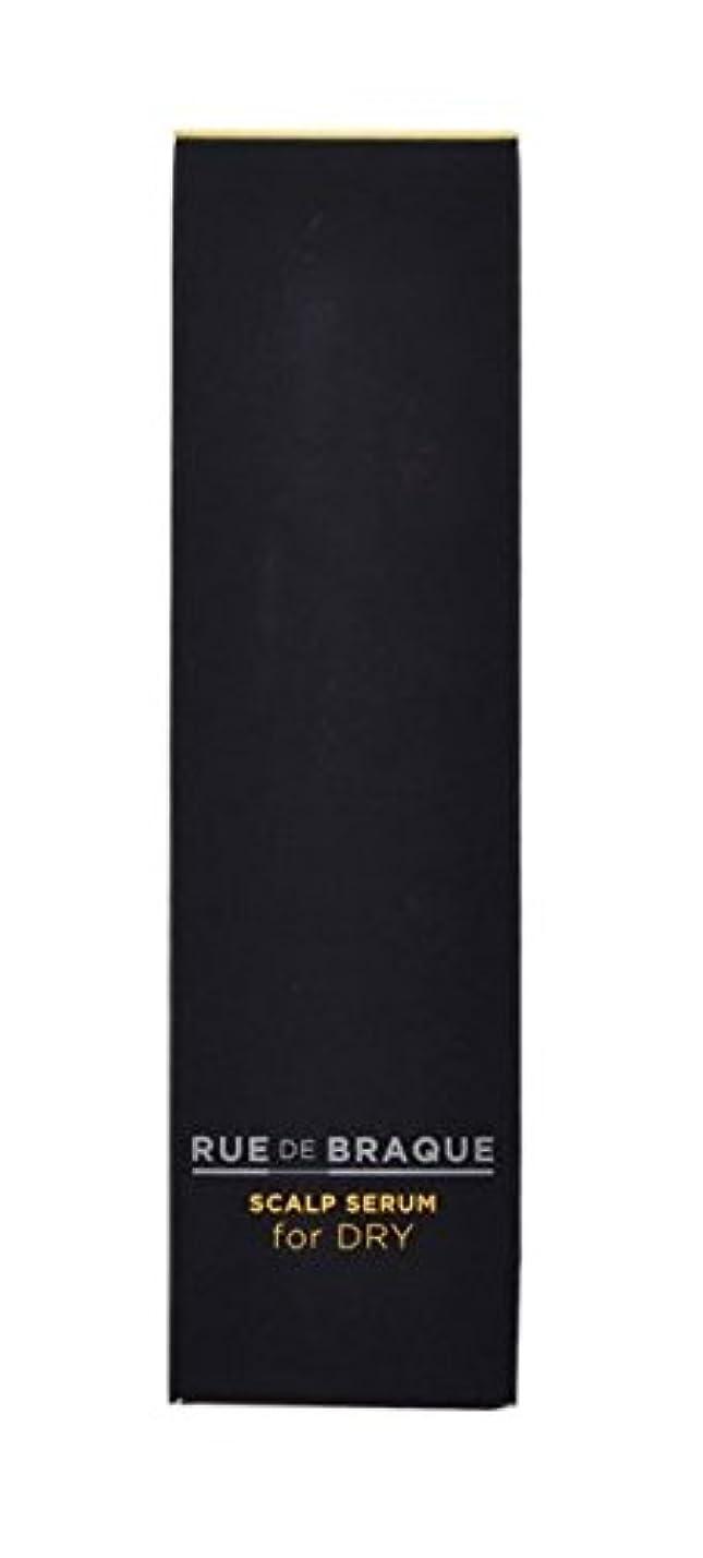 万歳不十分配列タマリス(TAMARIS) ルード ブラック スキャルプセラム for ドライ 100ml