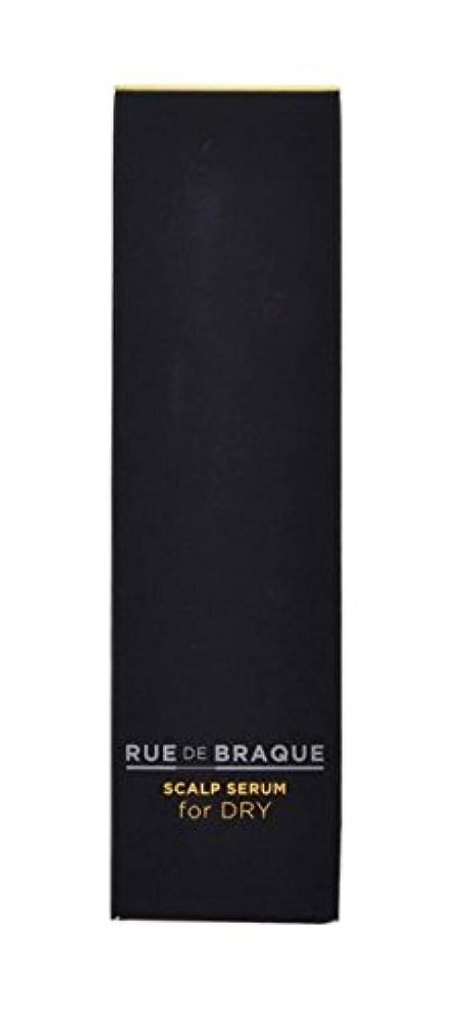 冷える慢摩擦タマリス(TAMARIS) ルード ブラック スキャルプセラム for ドライ 100ml