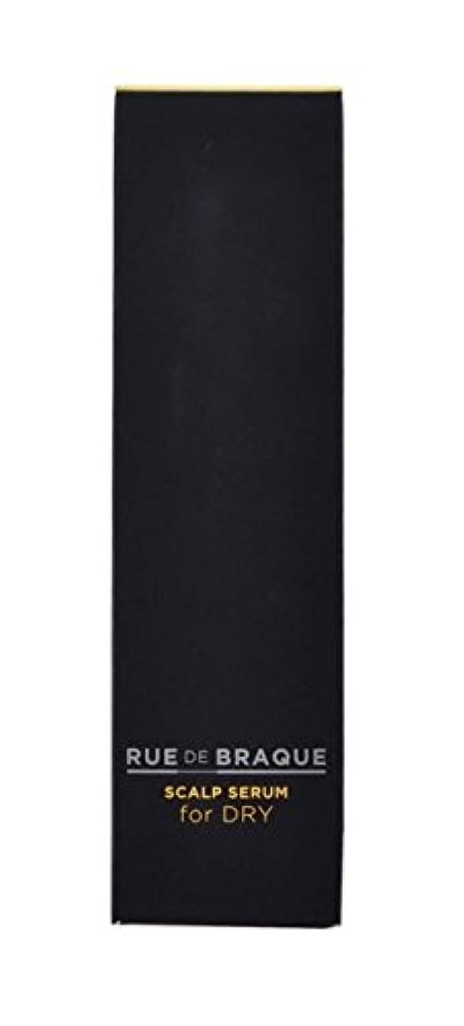 関係する目的古風なタマリス(TAMARIS) ルード ブラック スキャルプセラム for ドライ 100ml