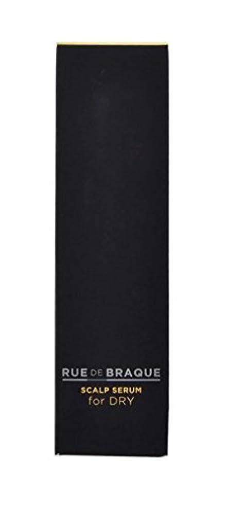 自動典型的な流暢タマリス(TAMARIS) ルード ブラック スキャルプセラム for ドライ 100ml