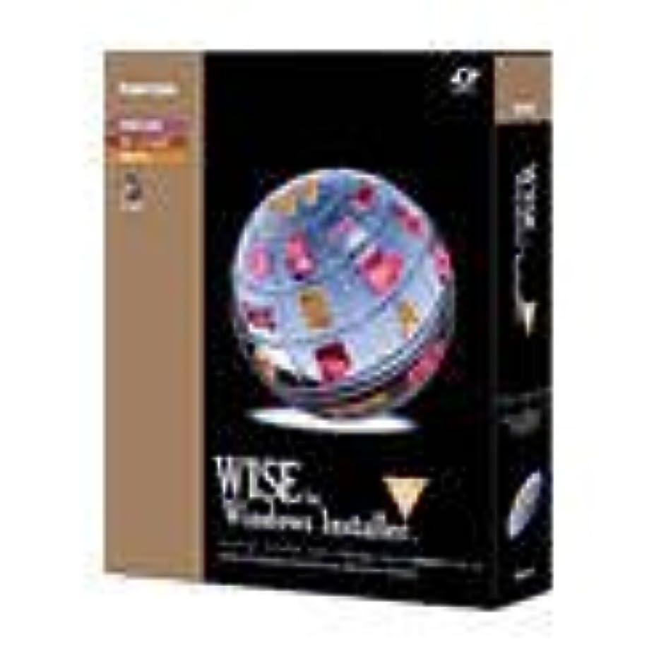 ドアミラーアナロジー口述Wise for Windows Installer 5J Professional 1開発ライセンスパッケージ