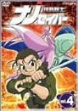 救命戦士ナノセイバー(4) [DVD]