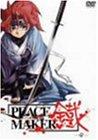 PEACE MAKER 鐡-壱- [DVD] / ジェネオン ユニバーサル エンターテ