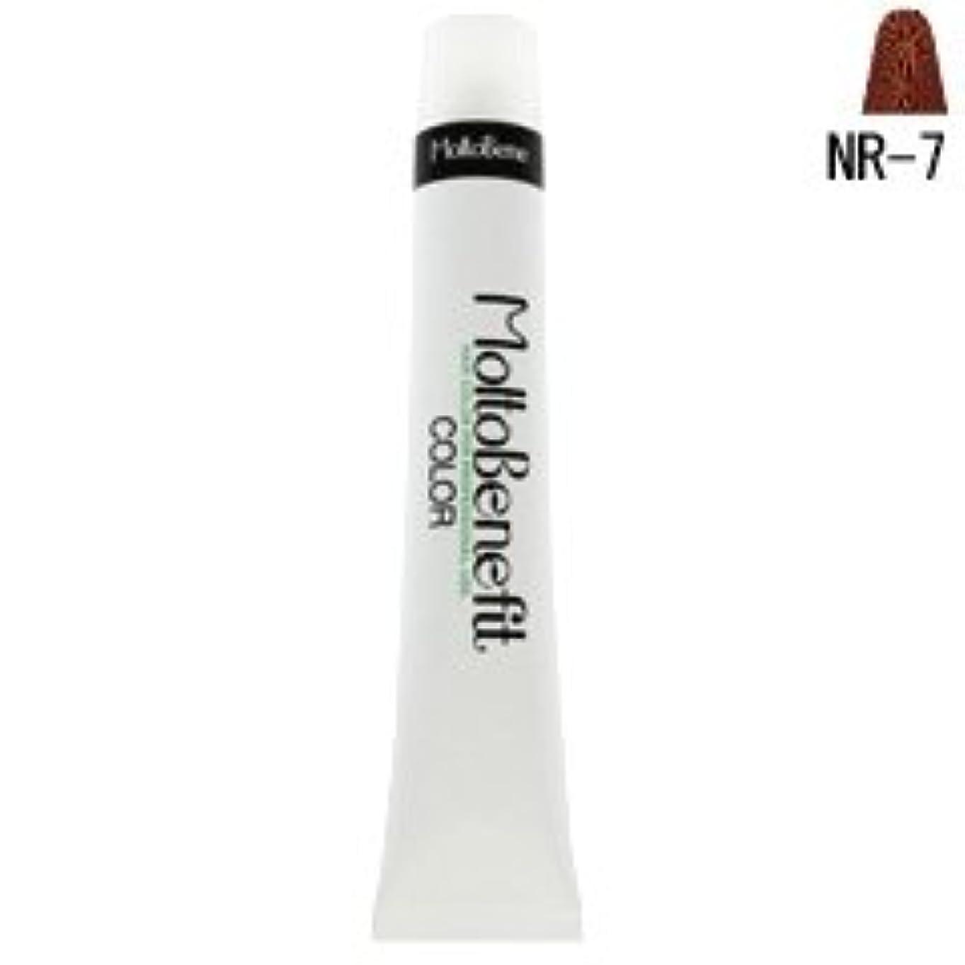 【モルトベーネ】フィットカラー グレイナチュラルカラー NR-7 ナチュラルレッド 60g