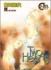 Two hearts 2 (YOUNG YOUコミックス)