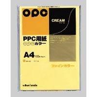 (まとめ買い) 文運堂 ファインカラーPPC A4 100枚入 カラー332 クリーム 【×5】
