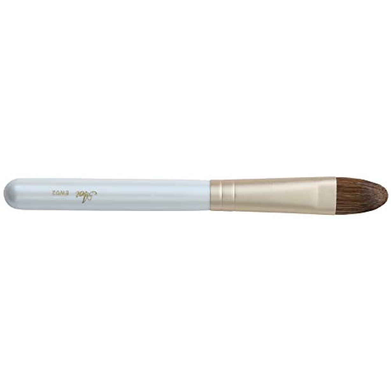 にもかかわらず首亡命一休園 Aoi 熊野 化粧筆 アイシャドウ 大 丸平 12.2×1.2×1cm