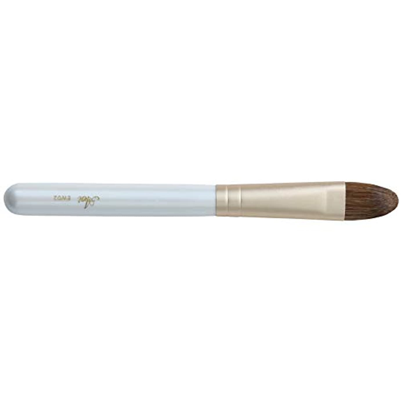 眠いです不幸ランタン一休園 Aoi 熊野 化粧筆 アイシャドウ 大 丸平 12.2×1.2×1cm