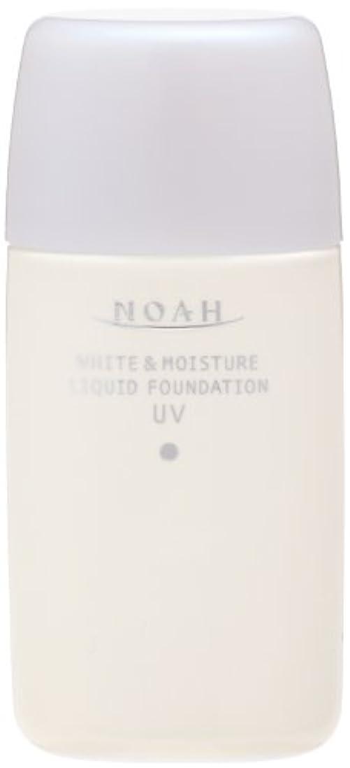 熟すコインランドリー見えるKOSE コーセー ノア ホワイト&モイスチュア リキッドファンデーション UV 11 (30ml)