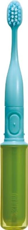 旋回家主学習ラドンナ 携帯音波振動歯ブラシ mix (ミックス) MIX-ET グリーン