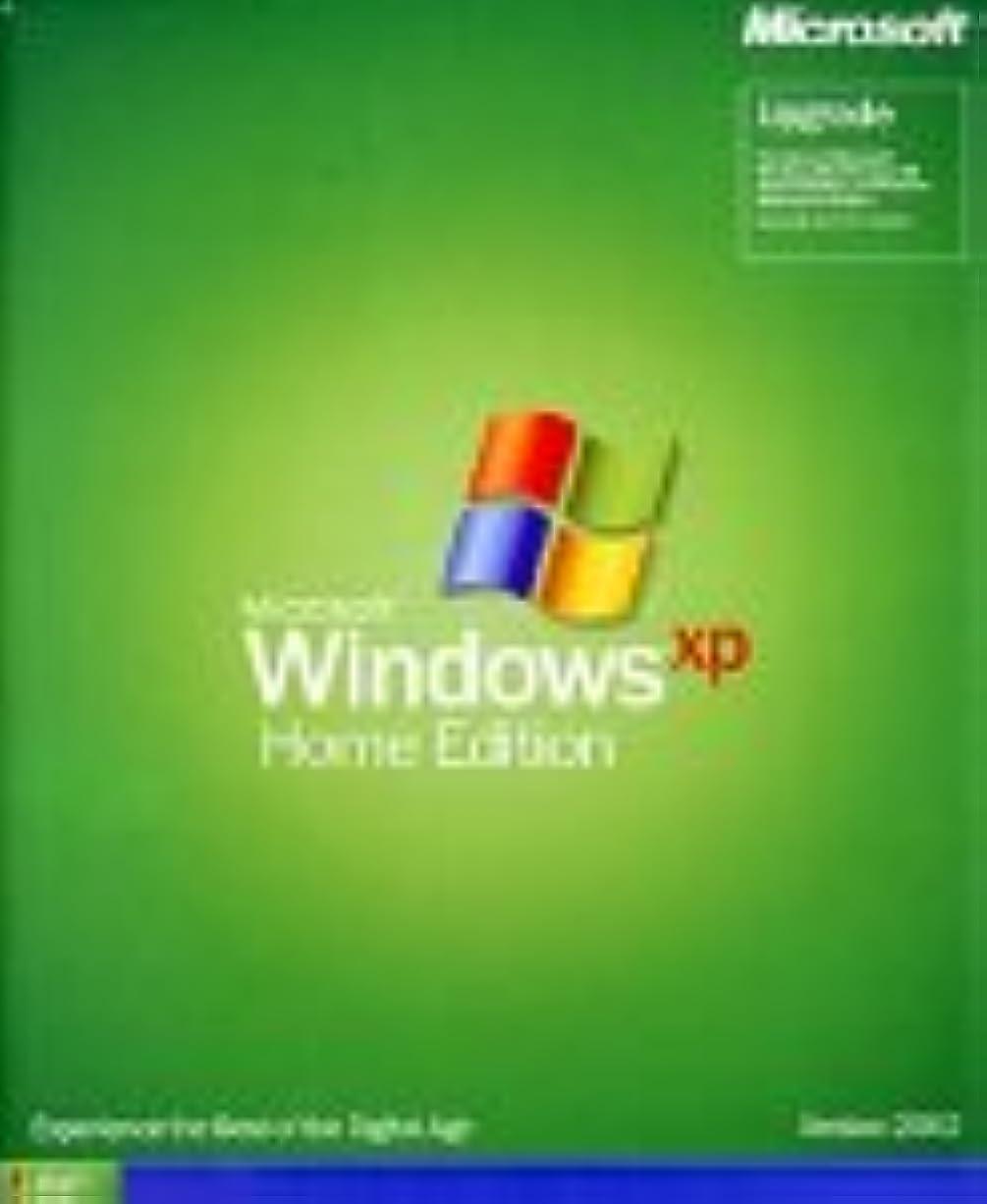 かなり性差別とんでもない【旧商品/サポート終了】Microsoft Windows XP Home Edition アップグレード版(英語版)