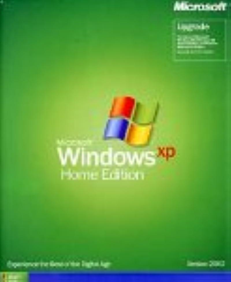 熱望する浮くウェイトレス【旧商品/サポート終了】Microsoft Windows XP Home Edition アップグレード版(英語版)