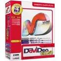 DaViDeo on DVD