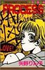 PROCESS / 矢野 りん子 のシリーズ情報を見る