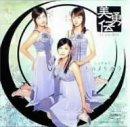 シングルV 「恋のヌケガラ」 [DVD]